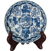 "5"" Shallow Bowl Chinese Kangxi Export Blue White Long Eliza Porcelain Tea Ware"
