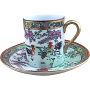 Hand Painted Floral / Rooster Japanese / Asian Demi Tasse Cup and Saucer