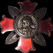 World War II Japanese Army Wound Badge