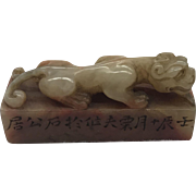 Antique Chinese Carved Shoushan Soapstone Dragon Scholar Seal Chop