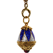 "Vintage Royal Blue Guilloche Enamel Egg with Garnet & 57"" Long Guilloche Chain 18k Yellow Gold"