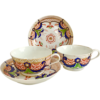Two Antique Crown Derby breakfast cups, Imari pattern dated 1800-1825