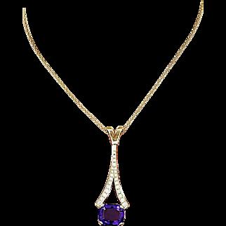 18kt Yellow Gold Kurt Wayne Amethyst and Diamond Pendant