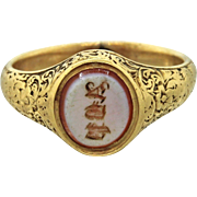 1880s Antique Victorian Estate 14k Solid Yellow Gold Cameo Signet Filigree Ring