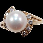 Mikimoto Cultured  Pearl Diamond Ring