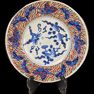 Edo Period Ko-imari Porcelain Set of Five Plates