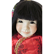 Vintage Dated Feb 1982 Su-Tsen by Jerri McCLoud Asian Doll All Bisque 24""