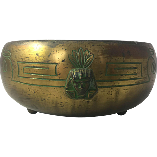 Benedict Karnak Brass Egyptian Revival Pharaohs Bowl Planter Arts & Crafts Vintage
