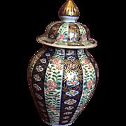 Antique English Jar with Enamel Paint c. 1890s