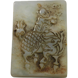 Carved Jade Plaque with Poem, Qilin with Child on Back