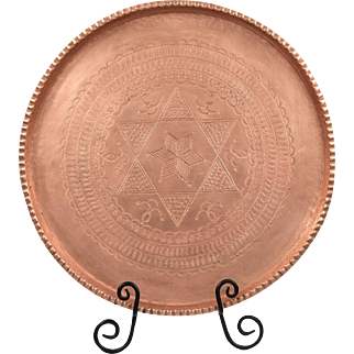 Signed Hand Engraved Antique Turkish Ottoman Copper Tray Judica Star of David