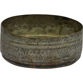 Antique Turkish Ottoman Hand Forged Copper Grain Measuring Cup