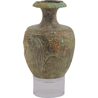 Bronze Amphora with Silver and Copper inlays, South Arabia