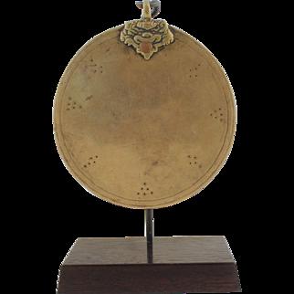 Tibetan Brass Mirror