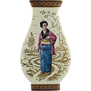 19th Century French Porcelain Japonism Vase by Louis Pierre Malpass