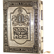 Haggadah Illustrated by Arthur Szyk with Silver Metal Binding. Jerusalem, 1960