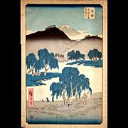 Utagawa Hiroshige: 36 Goyu Honno-ga-hara, 1834
