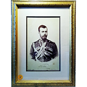 Nicholas II, Russian Czar: Portrait Photo in Cossack Uniform. 1896, Balmoral Scotland.