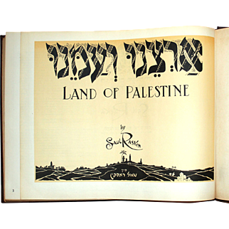 Saul Raskin: Land of Palestine. 1947, First Edition
