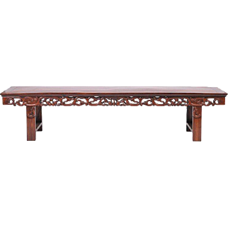 Late 19th C. Chinese Low Alter Table
