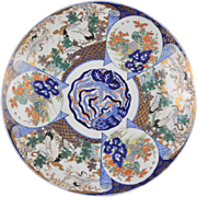 19th C. Over-sized Imari Charger