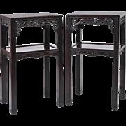 Pair of Rectangular Chinese Hardwood Stands