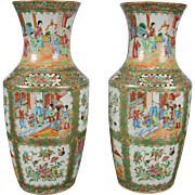 Pair of 19th C. Tall Chinese Canton Flared Neck Vases