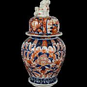 19th C. Lidded Japanese Imari Jar with Foo Dog Finial