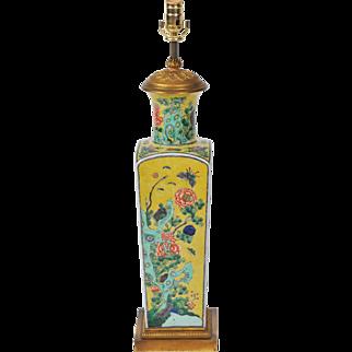 19th C. Yellow Oriental Table Lamp