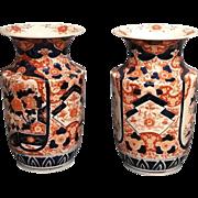 Pair of Wide Rim Imari Vases