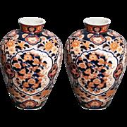 Pair of Amphora Imari Vases