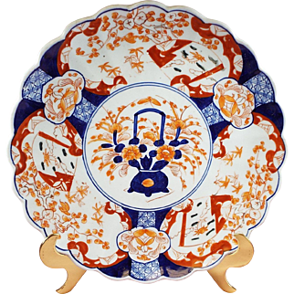 Antique Imari Charger Bowl Circa:  1900