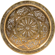 Ottoman Damascus Brass Tray with Copper and Silver Inlay, 19th Century