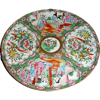 Antique Chinese Porcelain Plate, 19th Century