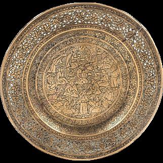 Islamic Antique Persian Qajar Qalamzani Plate - Stunning Openwork on Rims, 19th cent.