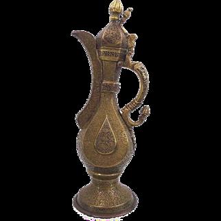 Rare Bukhara Teapot, Uzbekistan, 19th Century