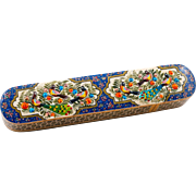 Modern Persian Qalamdan Merry Pen Box, Peacock and Pomegranate Design