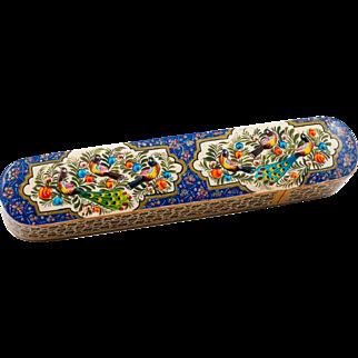 Modern Persian Qalamdan Merry Pen Box, Peacock and Pomegranate Design