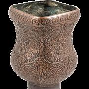 Kashmir Islamic Antique Copper Vase with Intricate Design, 19th Century