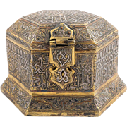 Damascus Cast Brass Bride Box Inlaid with Silver and Copper, 19th Century
