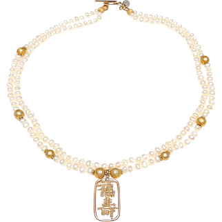 Elegant 15 Carat Gold Chinese Pendant on Double Strand Necklace of Baroque Cultured Pearls and 18 Carat Gold