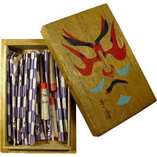 1950s Japanese Fortune Telling Toothpicks in Kabuki Face Box