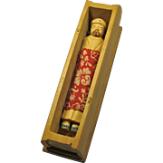 Antique Toy Coffin With Miniature Corpse From China