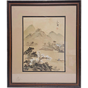 A vintage Chinese  hand painted watercolor painting