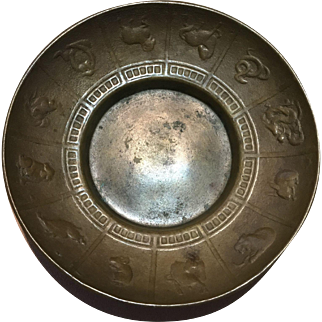 Brass Chinese Calendar Bowl