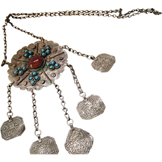 Vintage Afghani Folk Islamic Necklace