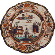 Early 19th Century Antique English Dinner Plate Imari Colors Chinoiserie Decoration