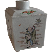 Early to Mid 20th Century Chinese Tea Caddy with Scholar and Floral Decoration