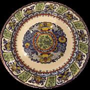 "10"" Wedgwood Etruria Pekin Plate"
