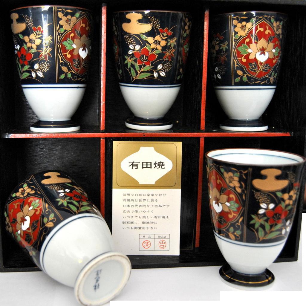 Arita Imari Yunomi Teacups Japanese Tea Set Wood Cabinet